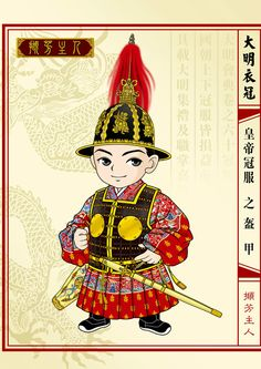 Long Reign of the Wanli 萬曆 Emperor 1. Auspices