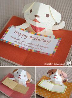 ワンコのメッセカード   ポップアップカード(pop up card) by Kagisippo