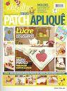 Ag.de Ouro Extra Patch apliquê n 2 - maria cristina Coelho - Álbuns da web do Picasa