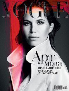 Vogue Russia | June 2013.