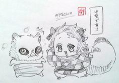Disney Lion King, Kawaii, Roronoa Zoro, Cute Anime Wallpaper, Slayer Anime, Anime Sketch, Anime Demon, Anime Love, Neko