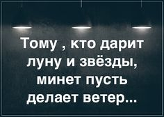 Russian Humor, Haha, Beautiful Pictures, Jokes, Cards Against Humanity, Motivation, Funny, Tomy, Humor