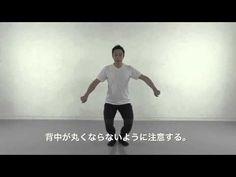 """歌舞伎俳優 中村橋吾さん  おやこで歌舞伎体操 その6「踏み出し」で下半身を鍛える - YouTube Kabuki actor Hashigo Nakamura  Kabuki exercise part 6 """"Fumidashi"""""""