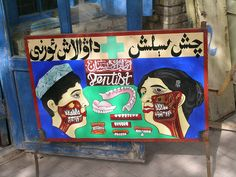 :Dentist sign Karakoram Highway