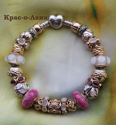 Pandora... pinks, purples, white and gold.