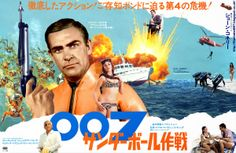 Illustrated 007 - The Art of James Bond