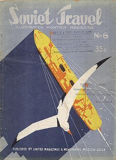 """Magazine """"Soviet Travel No. 6, 1932."""" Published by United Magazines & Newspapers. Moscow U.S.S.R. Front cover."""