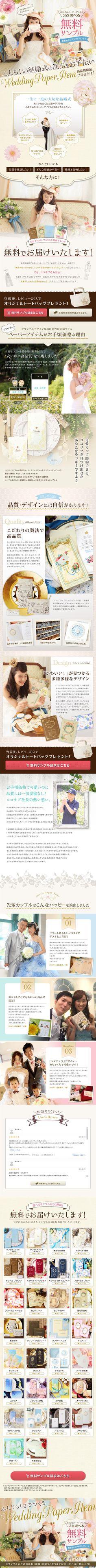 I love Japanese web design!!