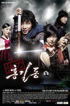 Hong Gil Dong is about a Robin Hood type hero. It is set in Joseon. The credits identify the King as Gwanghae, who reigned from 1608-1623, but events in the series take place 20 years into his 15-year reign, and events don't match up with history.