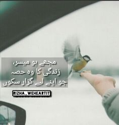 Image discovered by Rizha_weheartit. Find images and videos about urdu, shayari and zindagi on We Heart It - the app to get lost in what you love.