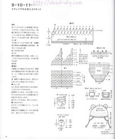 Japanese Crochet - Baby Hat and Shoes Diagram 2