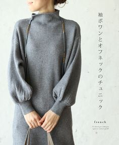 http://item.rakuten.co.jp/onepi-c/w8260/