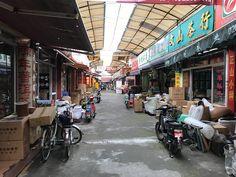 Photo of South Tea Market, Guangzhou, China