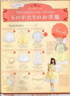 This Bundle Includes:<br /> Short Sleeved Blouse<br /> One Piece <br /> Petticoat<br /> Bolero Vest<br /> Pannier Kawaii Fashion, Lolita Fashion, Cute Fashion, Gothic Lolita Dress, Lolita Style, Estilo Lolita, All White Outfit, Short Sleeve Blouse, Dress Making