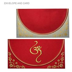 Indian Wedding Invitation Cards, Marriage Invitations, Wedding Card from India for Hindu, Muslim, Sikh, Punjabi, Gujarati, Gujrati, Christian Weddings. Wedding verses, wedding favors, wedding gifts and wedding accessories.