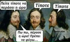 Ancient Memes, Funny Greek Quotes, Funny Vines, Jokes, My Love, Movie Posters, Humor, Husky Jokes, Film Poster