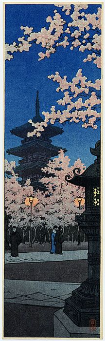 """""""Evening View of Cherry Blossoms at Tosho Shrine, Ueno, Tokyo"""" by Hasui, Kawase"""