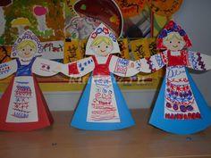 Education, School, Kids, Handmade, Crafts, Blog, Folklore, Paper Crafts, Paper Envelopes