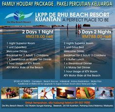 derhu-family-holiday-package-2015