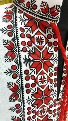 Flower Embroidery Designs, Embroidery Dress, Embroidery Patterns, Cross Stitch Patterns, Palestinian Embroidery, Cross Stitch Tree, Baby Vest, Sewing Stitches, Design Case