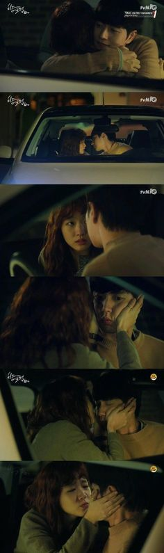 [Spoiler] 'Cheese in the Trap' Kim Go-eun-I kisses Park Hae-jin shyly @ HanCinema :: The Korean Movie and Drama Database