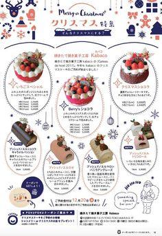 Food Menu Design, Food Poster Design, Flyer Design, Pop Art Design, Layout Design, Food Truck Business, Menu Book, Cake Packaging, Cafe Menu