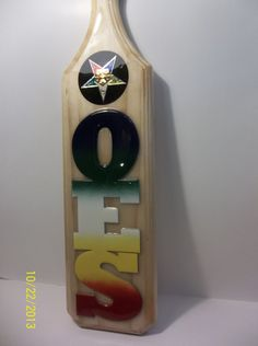 Order of Eastern Star Spirit trophy paddle with FREE by Greekworks