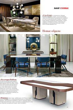 Salon Interior | June 2018 #corneliocappellini #adv #editorial #saloneinterior #exclusivedesign #contemporaryliving #interior #exclusiveitalianfurniture #madeinitaly #russia #modernlivingroom