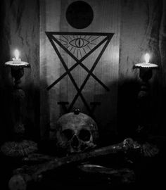 An altered sigil of Lucifer in this ambiguous ritual