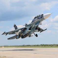 Military and Commercial Technology: Myanmar Air Force commander took a flight in an fighter jet during Moscow visit Military Jets, Military Weapons, Military Aircraft, Sukhoi Su 30, Bomber Plane, Stealth Bomber, Airplane Fighter, Fighter Aircraft, Air Fighter
