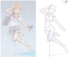 Anime body reference Drawing reference poses Art reference photos Anime drawings tutorials