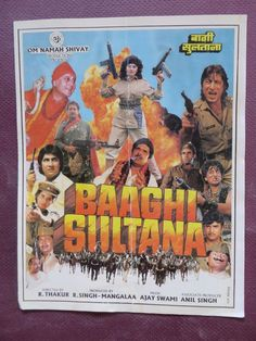 Press Book Indian Movie promotional Song booklet Pictorial Baaghi Sultana (1993)