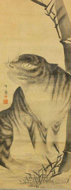 JIKU1760 jcFk JAPAN SCROLL CHIKUSAI TIGER Korean Art, Asian Art, Tiger Art, Japanese Art, Culture, Canvas, Antiques, Tigers, Education