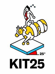 アートディレクター寄藤文平によるイラストレーション展「KIT25」開催 : DesignWorks Archive