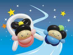 七夕 Balloon Cartoon, Balloon Modelling, Mini Balloons, Balloon Decorations, Chibi, Sculptures, Projects To Try, Arts And Crafts, Holidays