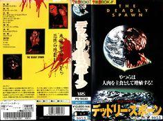 The Deadly Spawn (1983) Japanese VHS Dir. Douglas McKeown