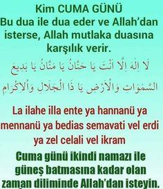 Allah Islam, Islam Quran, Allah Love, Islamic Dua, Prayers, Faith, Amin, Elsa, Pictures