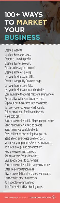 100+ Ways to Market Your Online Business On a Small Budget | Ready to market your business like a boss? I've got over 100 ways to do it! Just pick one or two to start, test them out and tweak as you go. With so many to choose from, you'll find marketing tips that work for you. Click through to see the full guide. Woo!