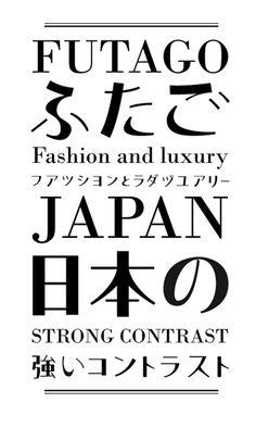 Futago typeface by Thierry Fétiveau, via Behance