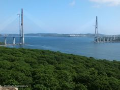 Vladivostok, RUSSIA  RUSSKIY BRIDGE