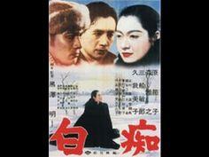 O idiota (1 parte) Toshiro Mifune, Romance, Baseball Cards, Movie Posters, Movies, Movie Hacks, Schmuck, You Complete Me, Literatura