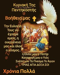 Orthodox Easter, Movie Posters, Film Poster, Billboard, Film Posters