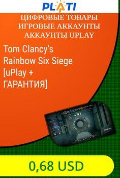 Tom Clancy's Rainbow Six Siege [uPlay   ГАРАНТИЯ] Цифровые товары Игровые аккаунты Аккаунты Uplay