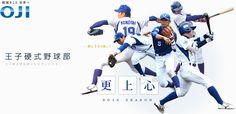 「野球」の画像検索結果