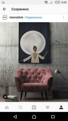 Картина над креслом