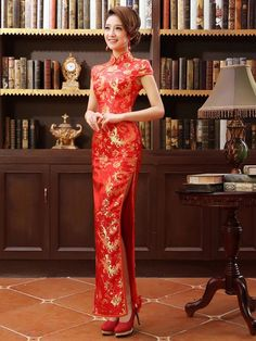 Gold and red brocade traditional Chinese wedding dress short sleeve long qipao MSM-15110 004