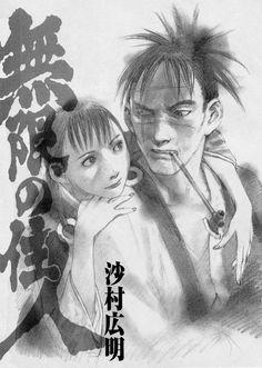 Hiroaki Samura, Blade of the Immortal, Manji, Rin Asano