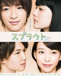 Sprout スプラウト Jdrama - On my list to watch as I have time, couple episodes in enjoying it.
