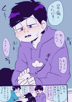 「おそ松サャン」/「ふぁに味」の漫画 [pixiv]