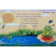 Προσκλητήρια βάπτισης|Φθηνά προσκλητήρια βάπτισης Baby Shower Invitations, Winnie The Pooh, Disney Characters, Fictional Characters, Winnie The Pooh Ears, Shower Invitation, Pooh Bear, Fantasy Characters
